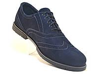 Большой размер. Туфли мужские замшевые броги синие Rosso Avangard BS Persona Uomo Camoscio Blu