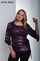 Кофта блуза с хамутом