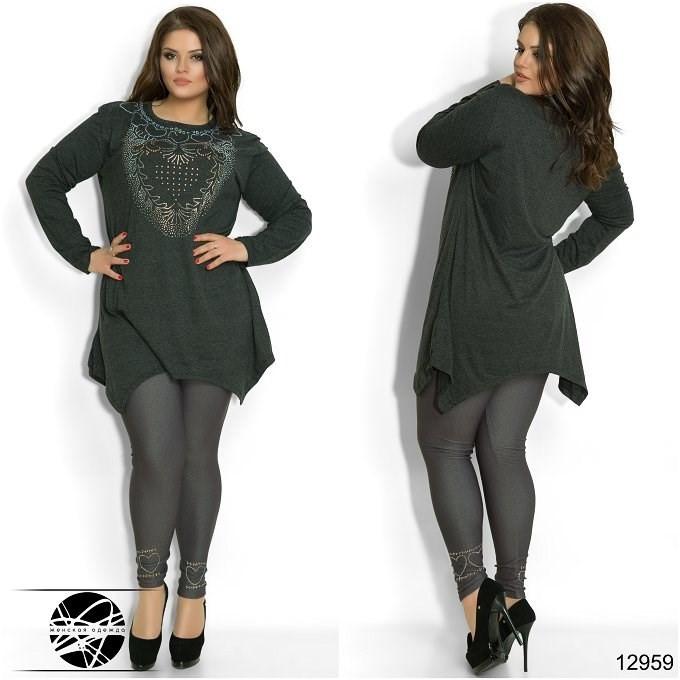 ca7a626a401 Женский костюм-двойка  асимметричная туника цвета графит + леггинсы. Модель  12959. Большие размеры.