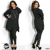 Женский костюм-двойка: асимметричная туника черного цвета + леггинсы. Модель 12957. Большие размеры.