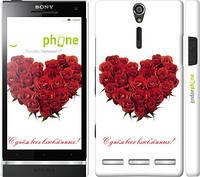 """Чехол на Sony Xperia SP M35H Букет-сердце """"742c-280"""""""