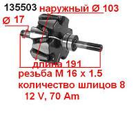 Якорь ротор для генератора Hitachi OPEL AstraF Combo Corsa Vectra NISSAN ALMERA PRIMERA SUNNY Vauxhall Astra