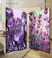 Ширма. перегородка Фиолетовые цветы 185 см