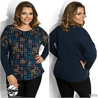 Женский джемпер синего цвета с длинным рукавом. Модель 12979. Батальные размеры. 52, Синий