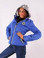 Женская куртка К-029 Электрик