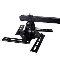 Кронштейн для проектора K-91