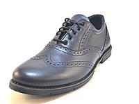 Большой размер. Туфли мужские кожаные броги Rosso Avangard BS Felicete Uomo Blu Pelle синие