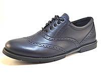 Обувь большой размер туфли мужские кожаные броги Rosso Avangard BS Felicete Uomo Blu Pelle синие, фото 1