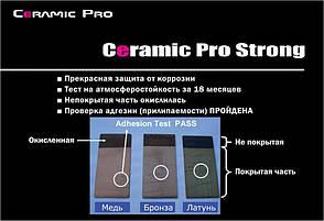Нанокерамическое покрытие Ceramic Pro Strong