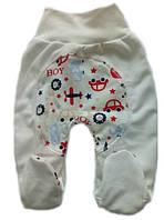 Ползунки для новорожденных (интерлок)