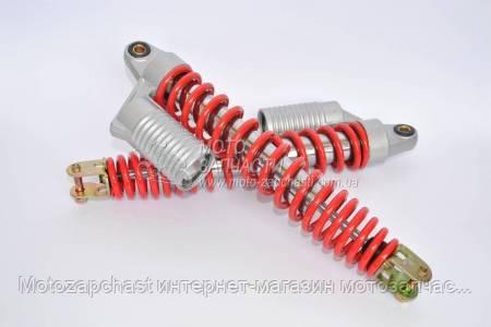Амортизаторы задние Viper Storm/GY-150 350 мм GX Motor