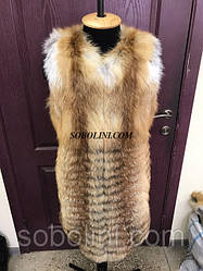Жилет из меха рыжей лисы, в наличии 46 размера