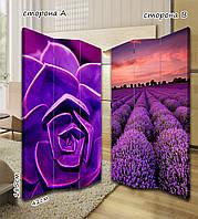 Ширма. перегородка Роскошь фиолетовых цветов 185 см