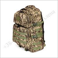 Тактический рюкзак 40 пиксель для военных, армии, туризма нейлон