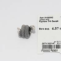 Серебряная подвеска-шарм для Pandora 3100592