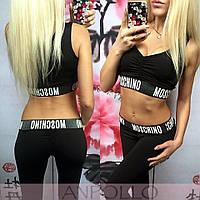 Костюм женский для фитнеса Moschino топ и лосины Faa21