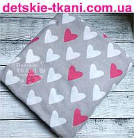 Фланель польская с амарантовыми и белыми сердцами на сером фоне, ширина 160 см