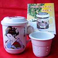 Чашка заварочная с ситом-гейша