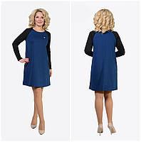 Красивое женское комбинированное платье р 46.48.50.52