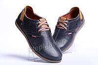 Туфли спортивные кожаные Clarks Desert Urban синие
