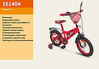 """Детский велосипед 14 дюймов """"Нинзяго"""" 161404"""
