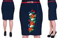 """Женская юбка с вышивкой """"Маки"""". Цвет синий. Размер:48,50,52, 54. Код 18\5, фото 1"""