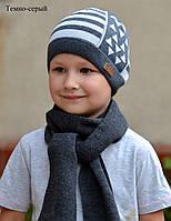 Детская шапка Арктик Треугольник Х/б 1слой, р50-54 син+гол, син+бел, св.сер+бордо(син), сер+зел, т.сер, син+бирюза
