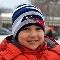 Детская шапка Арктик Гуд, плотная весна/осень. р.50-55 Хаки, олива, джинс, т.синий