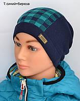 Детская шапка Арктик  Клетка мальчик. Хлопок 1 слой. р. 50-56. Т.син+зел, т.син+голуб, т.син+красн, т.син+оранж, т.син+бирюза
