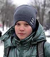 Детская шапка Арктик Just. Двойная, унисекс, хлопок 60%. р.55-58. Черн, белый, красн, т.роз, лилов, бирюз, св.сер, т.серый, т.синий