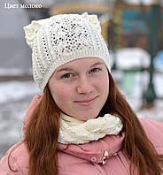 Женская и детская шапка Арктик Амели. Шапка ажурная р. 50-56 Белый, красный, молоко, т.синий, бирюза, т.роз, св.серый, св.коралл
