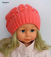Женская и детская шапка Арктик Соты, осень 1 слой+отворот. р.52-58 (от 5лет) молоко, белый
