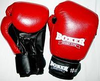 Перчатки боксерские 10 oz кожа  (красные,черные)