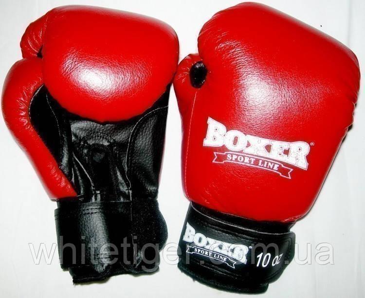 """Перчатки боксерские 8 oz к/з  (красные,черные) - """"Белый Тигр"""" в Одессе"""