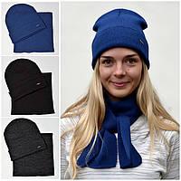 Женская и детская шапка Арктик Шапка двойная Фокс. р. 54-58 от 7 лет. Черный, т.серый, джинс, т.синий