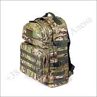 Тактический рюкзак 40 литров мультикам для военных, армии, туризма кордура