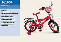 """Детский двухколесный велосипед 16"""" Ninjago - 161604"""