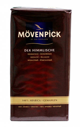 Movenpick Der Himlische 500 грамм кофе молотый