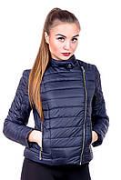 Молодежная женская куртка Леони синий (42-52)