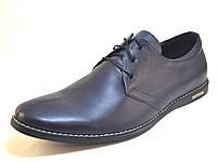 Туфли мужские кожаные синие Rosso Avangard Carlo Attraente Blu Pelle