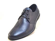 Купить полуботинки мужские кожаные недорого в интернет магазине Max ... 8faefb91bd67a