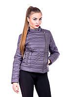 Молодежная женская куртка Леони серый (42-52)