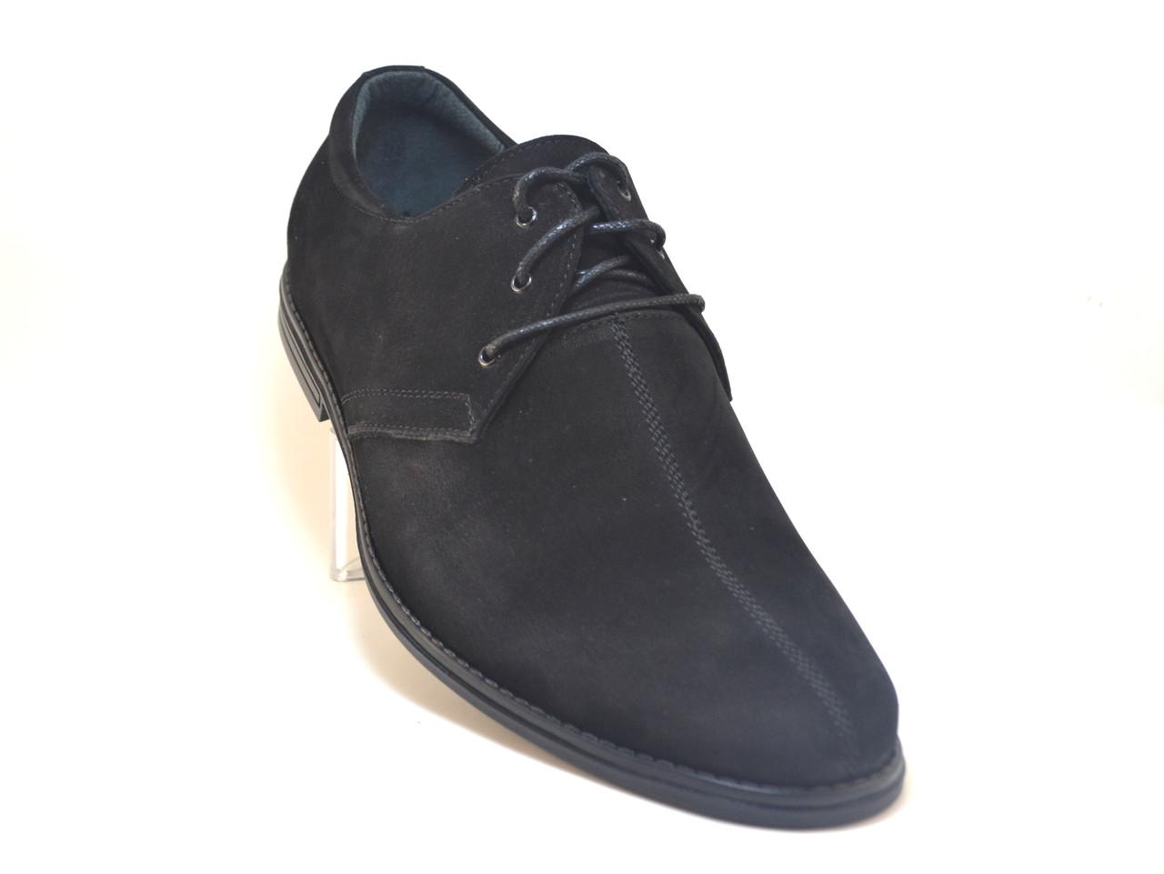 f0cffe34e Обувь большой размер мужской. Туфли кожаные нубук Rosso Avangard Carlo  Attraente Сamoscio Nero NUB