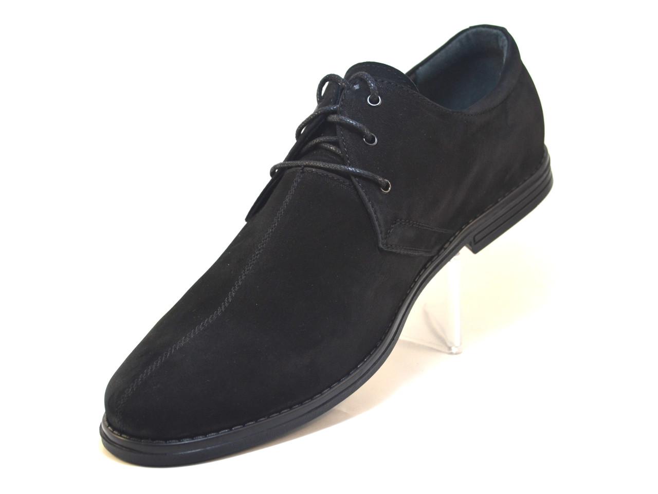 e6389863c Обувь большой размер мужской. Туфли кожаные нубук Rosso Avangard Carlo  Attraente Сamoscio Nero NUB, ...
