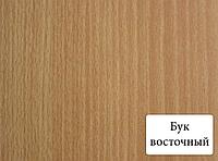 Панель МДФ Стандарт Бук Восточный