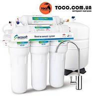 Фильтр система обратного осмоса Ecosoft 5-75
