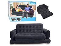Надувной диван раскладной Intex 68566 велюровый