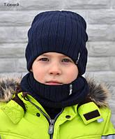 Красивый  комплект шапка и хомут для мальчика