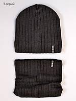 Комплект шапка и шарф хомут для мальчика , фото 1