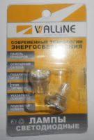 Лампочки W21 ,5W (22 LED)(компл.2 шт.).Производитель: Walline.